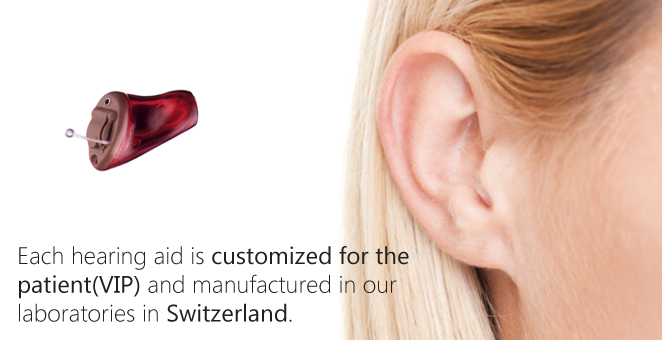 الإيدز VIP تخصيص السمع